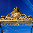Gate to Versailles - Stock Photo
