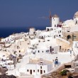 Island Santorini 5 — Stock Photo