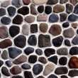 Stone wall 1 — Stock Photo