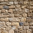 Stock Photo: Stone wall 2