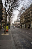 Streets of Paris 9 — Stockfoto
