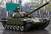 The big tank — Stock Photo