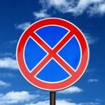 route ne signer aucun stationnement — Photo