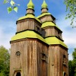 Wooden church in Ukraine — Stock Photo #1387561