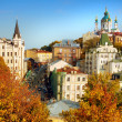 Stock Photo: Autumn city