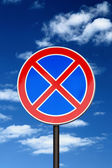 Road sign no parking — Stock Photo