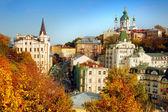 Autumn city — Stock Photo