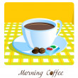 morning coffee — Stock Vector