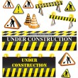 Stock Vector: Giant under construction set