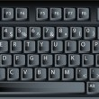 Black vector pc keyboard — Imagen vectorial