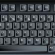 Black vector pc keyboard — Stock Vector