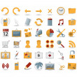 54 detailed web icons - Stock vektor