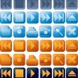 Royalty-Free Stock Vector Image: Set of glossy web icons