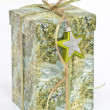 Fancy green gift box with ribbon — Stock Photo
