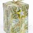 Фантазии зеленый Подарочная коробка с лентой — Стоковое фото