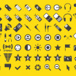 Stock Vector: Set of 63 media and web icons