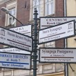 Guide signs in the street — Stock Photo