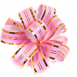 Pink stripy holiday ribbon — Stock Photo