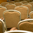 Royalty-Free Stock Photo: Chairs in the conference hall