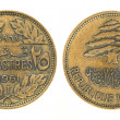 25 piastres or piasters - money of Lebanon — Foto de Stock