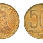 50 Leu - Romanian money — Stock Photo
