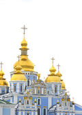 Beautiful Orthodox cathedral in Kyiv — Stock Photo