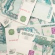 Stock Photo: Currencies of the world - russian rouble