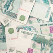 Currencies of the world - russian rouble — Stock Photo