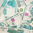 Russian roubles — Stock Photo