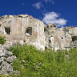 Stock Photo: Fortification ruins