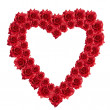 Stock Photo: Red rose heart