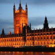 British Houses of Parliament - Stock Photo