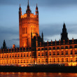 Stock Photo: British Houses of Parliament