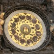 Prague astronomical clock — Foto de Stock