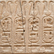 Royalty-Free Stock Photo: Hieroglyphs