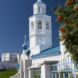 Stock Photo: Orthodoxy Church