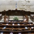 Stock Photo: Knesset