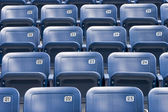 Plastic seats — Stock Photo