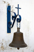 Bell — Photo
