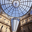 Milan Shopping Center - Stock Photo