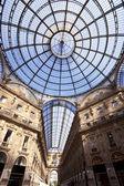 Milan Shopping Center — Stock Photo