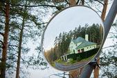 Ayna — Stok fotoğraf
