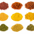 Spice - on white background. — Stock Photo #1563052