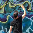 Graffiti — Stock Photo #1442456
