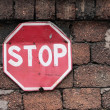 "Stock Photo: Traffic sign ""STOP"""