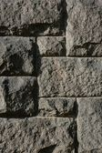 Fragment of an old wall — Stock Photo
