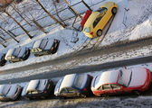 Cars in a court yard. — Stock Photo