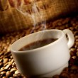Stock Photo: Coffe