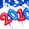 Royalty-Free Stock Photo: Celebrate 2010