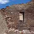 Royalty-Free Stock Photo: Ruins at Chaco Canyon